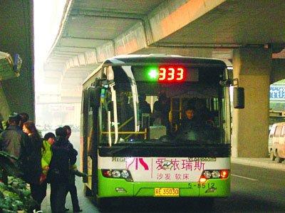 苏州公交门事件:大学生情侣亲热遭司机大骂